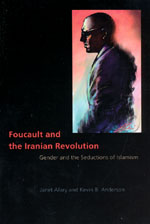 Why Did Foucault Disregard Iranian Feminists in His Support for Khomeini?