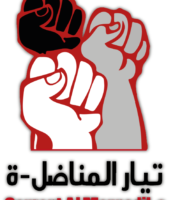 Al-Mounadil/ah Newspaper threatened with suspension, and its website with closure: No to stifling the freedom of expression!