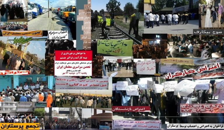 مروری تحلیلی بر اعتصابات و اعتراضات اخیر طبقه کارگر و دانشجویان