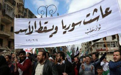 سوريا:  التضحية بالشعوب على مذبح القوى العظمى