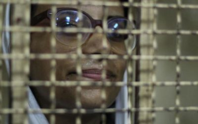 Gender Violence, Political Activism & Imprisonment in Egypt
