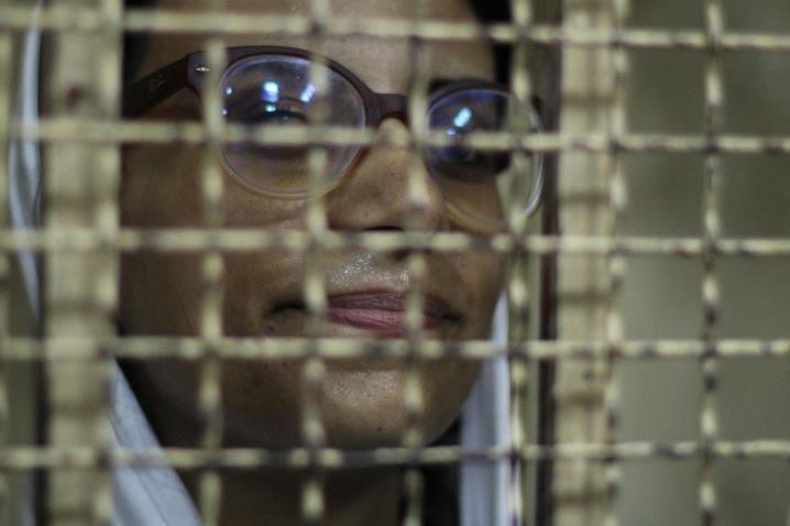 Gender Violence, Political Activism & Imprisonment in Egypt