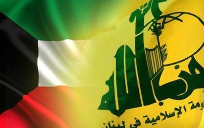 اقتصاد سیاسی حزب الله − معرفی کتاب
