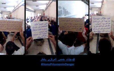 اعتصاب صدها مخالف اسد در زندان حمص: «اعتصاب شکمهای خالی»