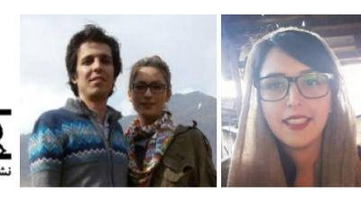 New Round of Violence Against Iran's Leftist Students and Journals:  Free the Editors of Gam