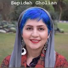 فایل صوتی از سپیده قلیان از داخل زندان قرچک ورامین ایران