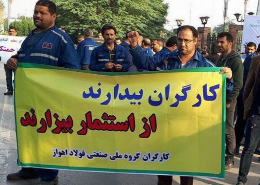 Letter from U.S. Labor Union Members  to Workers in Iran