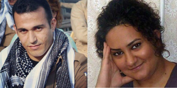 نامه آتنا دائمی به رامین حسینپناهی، زندانی سیاسی محکوم به اعدام