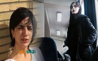 Free Leila Hosseinzadeh and Other Iranian Students Who Are on Trial for Demanding Democratic Rights