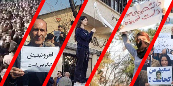 Solidarity with Iranian Women Political Prisoners and Women Indicted for Opposing the Compulsory Hijab or  for other Social Justice Activities