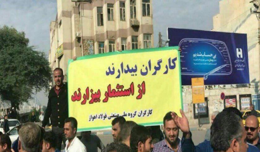 یک روشنفکر مارکسیست ایرانی خطاب به کارگران معترض و فعالان کارگری در ایران سخن می گوید