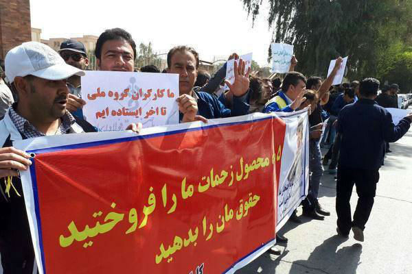 Iran: Ongoing  Labor Strikes,  Women's Protests and Ideas for International Solidarity