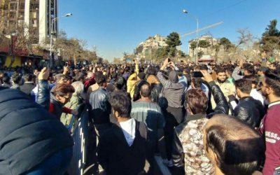 مظاهرات في إيران احتجاجا على الفقر والتدخل بسوريا