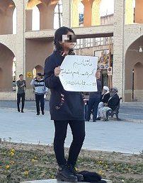 دختران خیابان انقلاب را باید در پرتوی جنبش دی خواند