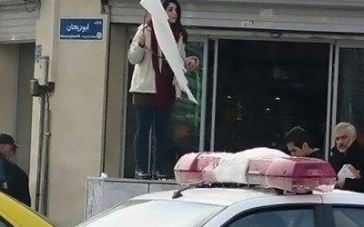 ما ابزار نیستم، ما انسانیم:  نظرات یک فمینیست سوسیالیست ایرانی