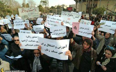 بیانیه بیش از ۲۰۰ نفر از فعالان جنبش زنان در همراهی با اعتراض های خیابانی اخیر مردم ایران