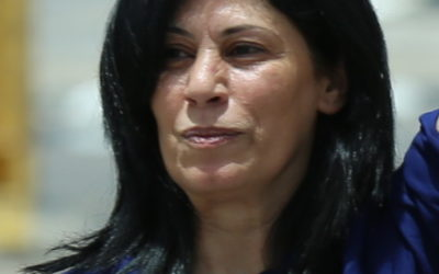 Letter from Palestinian Woman Prisoner, Khalida Jarrar