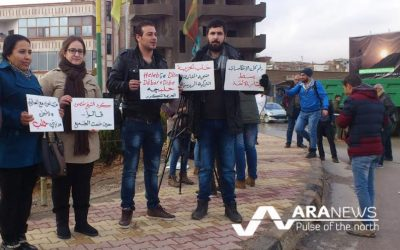 Syrian Kurds Protest in Solidarity with Aleppo