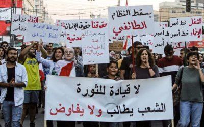 چگونه می توان مبارزات کنونی در لبنان و ایران را در جهتی انقلابی و سوسیالیستی به هم آورد؟   بیانیه اتحاد سوسیالیست های خاورمیانه