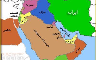 گفتگویی در مورد خطر فزاینده جنگ مستقیم علیه ایران و وظایف سوسیالیست ها