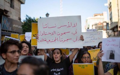 "Palestine:  ""No Liberation Without Free Women"""