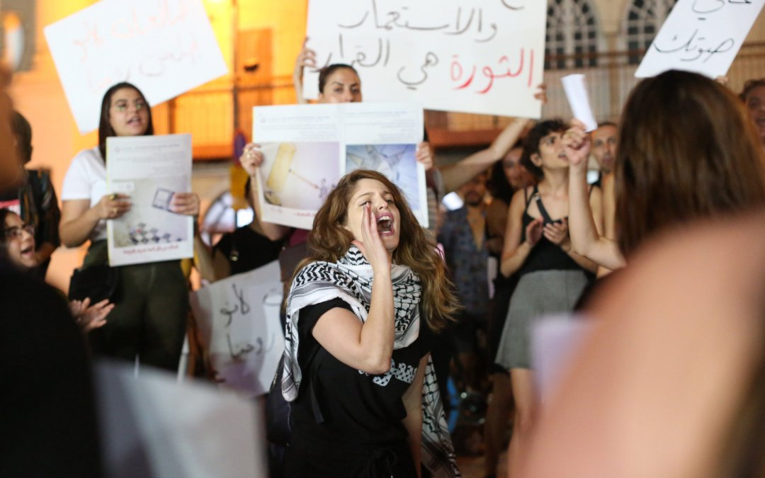 Palestinian Women Protest Against Femicide,  For Free Homeland & Women's Emancipation