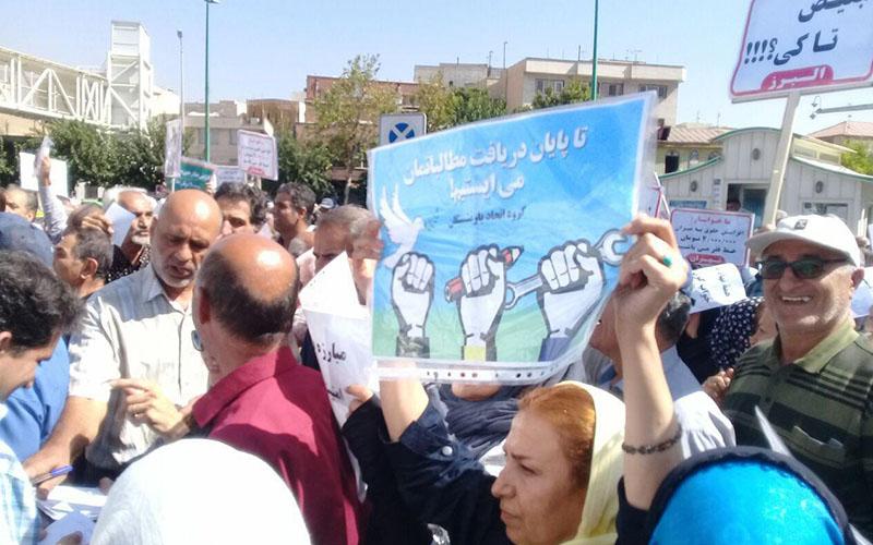 گزارشی در مورد تجمع اعتراضی بازنشستگان در برابر مجلس شورای اسلامی