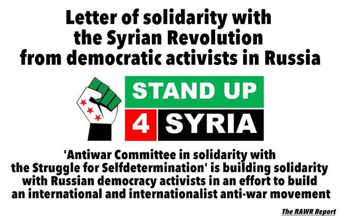گفتگوی لیلا الشامی، نویسنده و فعال انگلیسی سوری تبار با فعالان ضد جنگ روسی