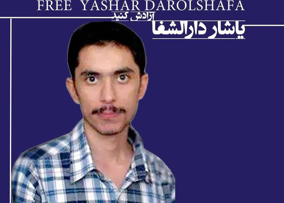 Petition: Where Is Iranian Socialist-Humanist Intellectual, Yashar Darolshafa?