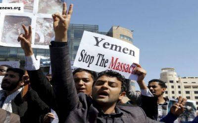 بيان من سوريا للتضامن مع الشعب اليمني