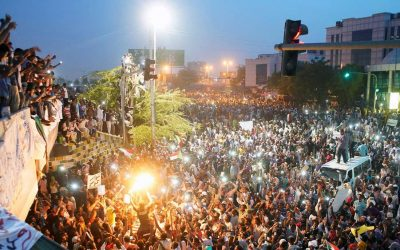 Appeal for Solidarity with Sudanese Uprising Being Crushed by Military Government