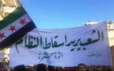 مسأله سوریه: واقعیتهای فراموششده و بازنماییهای معوج