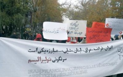 Statement from Tehran University Students in Solidarity with Mass Protests Against Iranian Regime